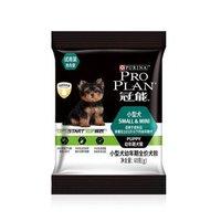 PRO PLAN 冠能 小型犬幼年期全价犬粮 60g