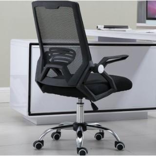 LISM 升降转椅简约办公椅 钢制脚 黑框黑色 普通海绵