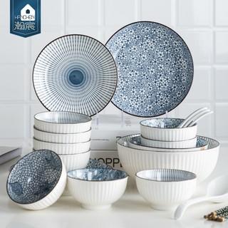 瀚宸 陶瓷碗 7英寸 4只装