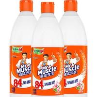 Mr Muscle 威猛先生 84消毒液 500g*3瓶