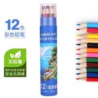 HERO 英雄  88系列 彩色铅笔 12色