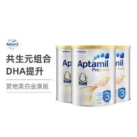 12日10点、黑卡会员:Aptamil 爱他美  白金澳洲版幼儿奶粉 3段 900g*3罐