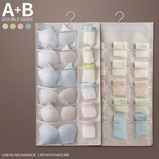 富居(FOOJO)内衣收纳挂袋 衣柜整理挂袋 文胸袜子收纳神器 双面12+18多格(米色)