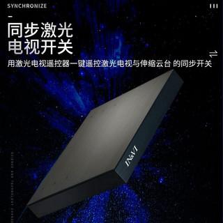 英微(IN&VI)激光电视智能伸缩台家用超短焦激光投影仪底座全自动收缩柜 ST210按动激光电视伸缩台 标配