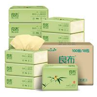 良布抽纸 本色无漂白竹浆纸 3层100抽18包整箱 食品级餐巾纸卫生纸巾