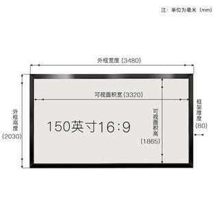 英微(IN&VI)GHK-JD/W1 8K抗光幕布画框投影布超高清投影机屏幕办公家用中长焦投影仪幕布 16:9纳米微晶高亮抗光画框幕 140英寸
