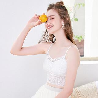 芬腾可安 女士吊带抹胸内衣镂空蕾丝甜美短款打底背心Q9331760128 白色 L