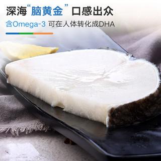 核酸已检测 我爱渔 南极银鳕鱼扒 200g MSC认证 1-2片 盒装 含DHA 宝宝辅食 海鲜水产