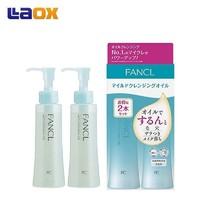 FANCL 芳珂 温和净化卸妆油 120ml*2瓶