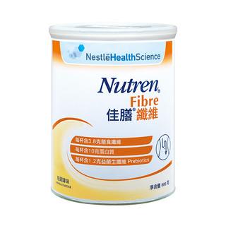 Nestlé 雀巢 佳膳 膳食纤维 乳清蛋白粉 香草味 800g