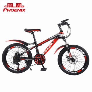 凤凰儿童自行车20寸单速青年破风轮山地车少年中小学生车男女款单车 荣耀战神 适合身高125-155cm