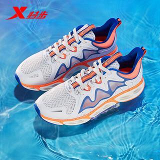 特步跑步鞋男鞋运动鞋轻便减震防滑新款透气男士休闲鞋 880219110039 白兰 44码