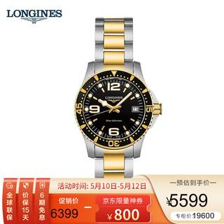 浪琴(LONGINES)康卡斯系列女表 时尚炫酷防水精钢潜水表女士腕表 女表L3.340.3.56.7