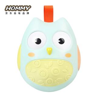 Hommy婴儿不倒翁玩具新生儿0-1岁宝宝早教玩具婴幼儿玩具MBL0201蓝