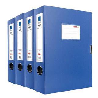 TRNFA 信发 TN-838 档案盒10个装55mm PP塑料档案盒 加厚资料文件盒 财务办公文件收纳盒