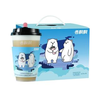 香飘飘奶茶 白桃味四季春奶盖茶61g*4杯整箱礼盒装 网红DIY手工奶茶 风味冲饮品0.244kg
