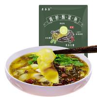壹條鱻 青檸味酸菜魚(免漿黑魚片+料包+酸菜)405g 液氮鎖鮮 生鮮 火鍋燒烤 海鮮年貨