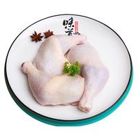 同德义利 鸡全腿 1kg 鸡全腿 烤鸡腿炸鸡腿卤鸡腿 烧烤食材卤味卤煮食材火锅食材