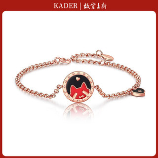 KADER卡蒂罗&故宫上新联名925银手链女本命年红绳学生女士饰品520礼物送女友