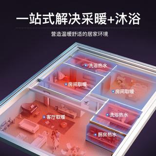 创尔特(Chant)燃气壁挂炉智能WIFI板换式家用大屏触控地暖锅炉采暖气片洗浴两用天然气热水器 L1PB24-BHF