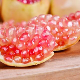 云南蒙自石榴 甜石榴 4粒装 单果230g以上 新鲜水果