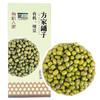 有机人家 有机绿豆1kg盒装 有机杂粮 五谷杂粮 绿豆百合羹原料 大米伴侣