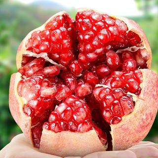 突尼斯软籽石榴 甜石榴 精选优级果4粒装 单果300-400g 新鲜水果