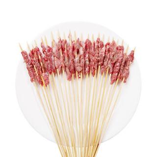 游牧御品 牛肉手把串 组合正宗内蒙古牛肉串烧烤食材半成品烤牛肉 318g 礼盒3.4kg组合