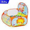 澳贝(AUBY) 小投手球池 奥贝儿童帐篷游戏池1-3岁 海洋球池 配送25个海洋球 趣味大投篮464310