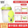 可么多么(COMOTOMO)婴儿宽口硅胶奶瓶250ml配奶嘴韩国原装进口防伪码 绿色250ml+可么多么专用吸管+保温套绿色
