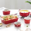 yomerto 悠米兔 烘焙模具陶瓷餐具套装烤碗焗饭盘烤盘蒸蛋糕烤箱碗组合微波炉家用 暖心恬语烘焙五件套