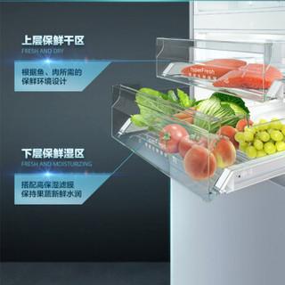 SIEMENS/西门子冰箱三门家用家电直冷节能多门小冰箱小型三开门274升电冰箱KG27FA296C 银色