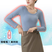 TINCOCO 考拉年货节  1件5折 羊毛打底衫