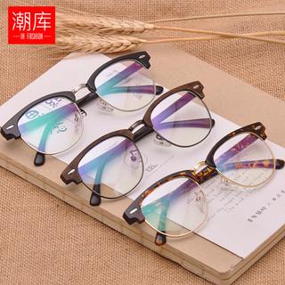 潮库 复古近视眼镜男女款 防辐射眼镜框电脑手机护目镜眼镜架 8069 经典黑 配1.61防蓝光镜片(0-800度)