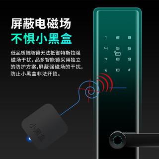 指纹锁智能锁家用防盗门锁密码锁品多电子锁大门木门锁带手机远程APP 荣耀黑