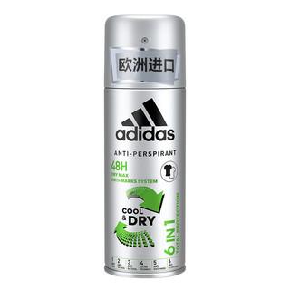 阿迪达斯(adidas)欧洲进口男士/女士香氛多效/清风/清新/畅爽止汗喷雾 多效男士150ml