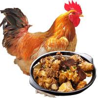 牧憨农庄 土鸡肉生鲜小笨鸡 母鸡公鸡三黄鸡童子鸡整鸡800g/只