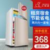 小鸭(LittleDuck)迷你小冰箱 双门小型迷你家用宿舍租房 双温直冷电冰箱 节能低音 强劲制冷 BCD-43A128金色