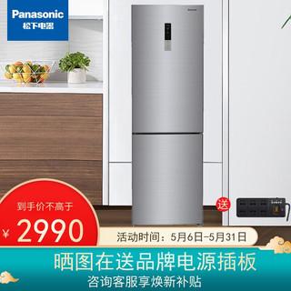 松下(Panasonic) NR-EC26WPA 家用冰箱 风冷无霜 宽幅变温区 银色322L