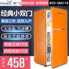 新飞(Frestec)小型冰箱双门家用宿舍寝室冷藏冷冻小冰箱双开门式迷你电冰箱节能保鲜双门小冰箱特价 58A118双门橙色