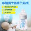 美国进口Dr'Browns布朗博士宽口径婴儿PP塑料奶瓶新生儿防胀气 4oz/120ml单个装