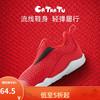 卡特兔学步鞋男女童运动鞋时尚幼儿园鞋男弹力儿童网鞋透气网面 草莓红 2段-内长18cm(适合脚17cm)