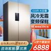 西门子SIEMENS对开门冰箱变频风冷无霜香槟金610升大容量KA92NE33TI KA92NE33TI新款/淡金色