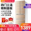 韩电(KEG)298升 法式四门冰箱 上对开 家用多门电冰箱 冷藏冷冻 静音保鲜 厨房分类存储大容量 BCD-298TM4克鲁斯金