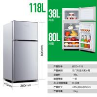 家用电冰箱138L小型双开门宿舍用迷你小冰箱出租房冷藏冷冻箱静音家电 118L 单人迷你  加厚款一级能效 默认