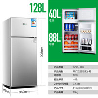 家用电冰箱138L小型双开门宿舍用迷你小冰箱出租房冷藏冷冻箱静音家电 128L 银色 1-2人使用 一级能效 (备)