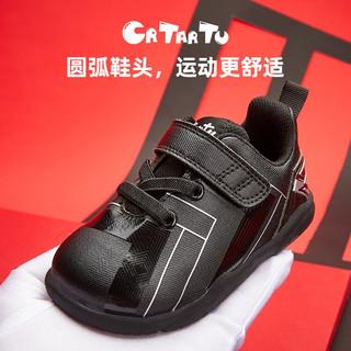 卡特兔女童运动鞋 新款秋季儿童鞋男童鞋宝宝学步幼儿园跑步鞋 黑色 2段-內长16(适合脚长15cm)