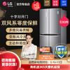 LG F528MC16 530L十字对开门四门 超薄嵌入式冰箱内嵌式 智能变频 风冷无霜 1级能效 F528S13 银色 十字对开门