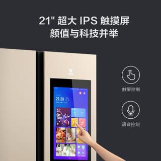 云米(VIOMI)家用智能变频大屏对开十字门冰箱10KG滚筒洗烘一体全自动洗衣机 小米冰洗套装 525WMLA(U2)+WD10SA可连小米APP