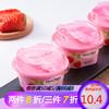 巧妈妈 牛奶布丁 餐后甜品休闲零食果冻布丁70g水果混合味 2杯草莓味
